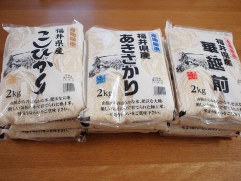 アトムの株主優待お米セット