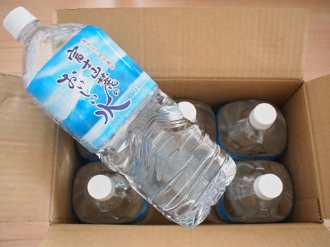 JTの株主優待水