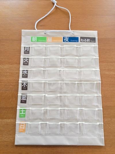 おすすめお薬カレンダー