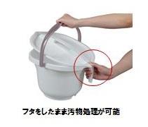 家具調ポータブルトイレ「座楽」の特長