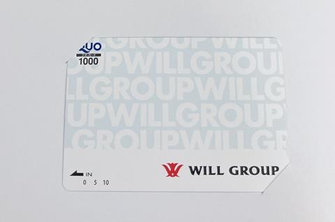 ウィルグループ株主優待
